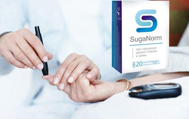 Suganorm – pour le diabète - Amazon – action – en pharmacie